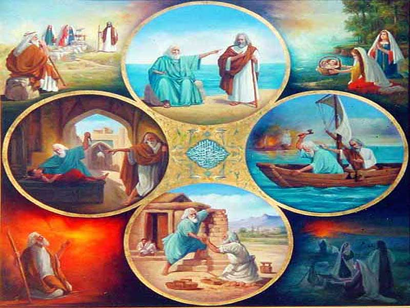 Khidr as Archives - www askislam ir