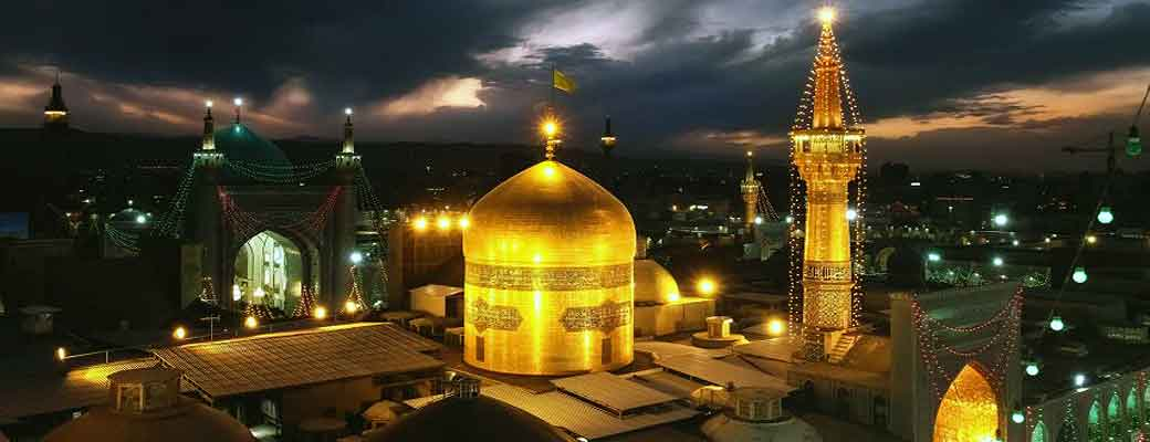 Brief Biography of Imam Ali bin Musa al-Ridha / Imam Ali al-Reza peace be upon him